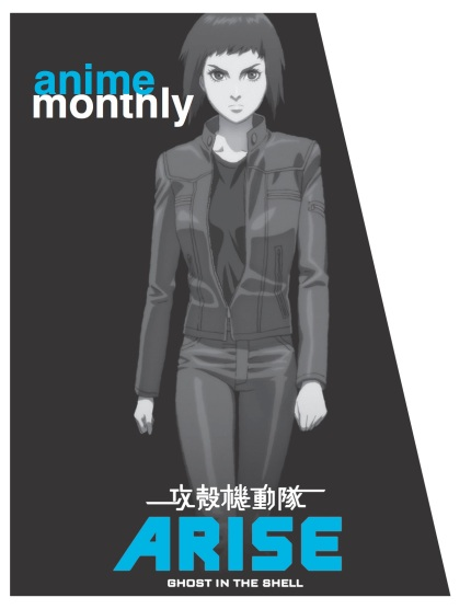 Anime Monthly - Cover